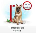 Trans-Holding.com