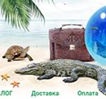 ExoticKozha.ru