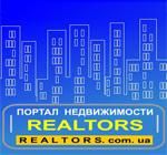 www.realtors.com.ua