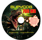 Дизайн матрицы CD (полный комплект).
