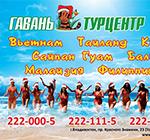 RussianTour.net